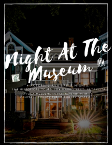 Night at the Museum - Avoca @ Avoca Museum